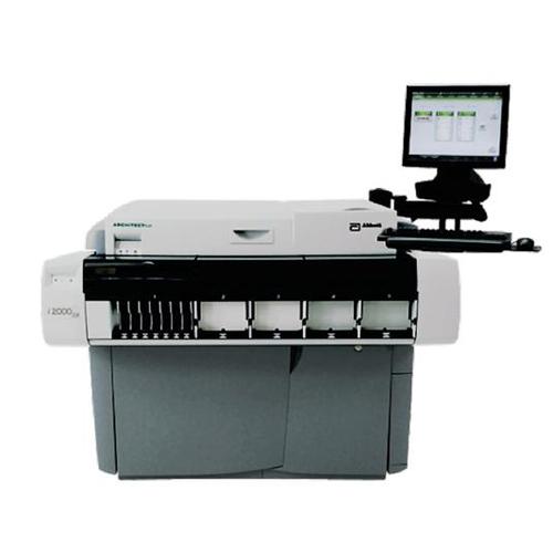 雅培ARCHITECT I2000SI全自动免疫分析仪